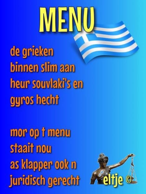 Grieks menu