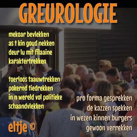 Greurologie