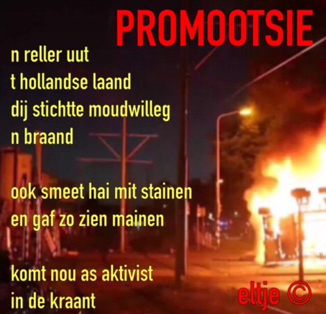 Promootsie