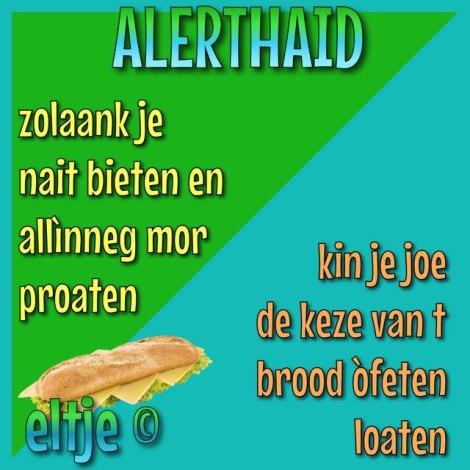 Alerthaid