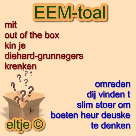 Eem-toal